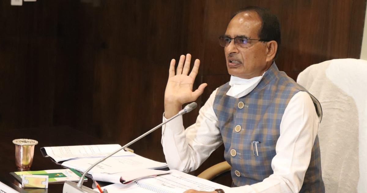 Madhya Pradesh drafting law against stone-pelting, says CM Shivraj Singh  Chouhan
