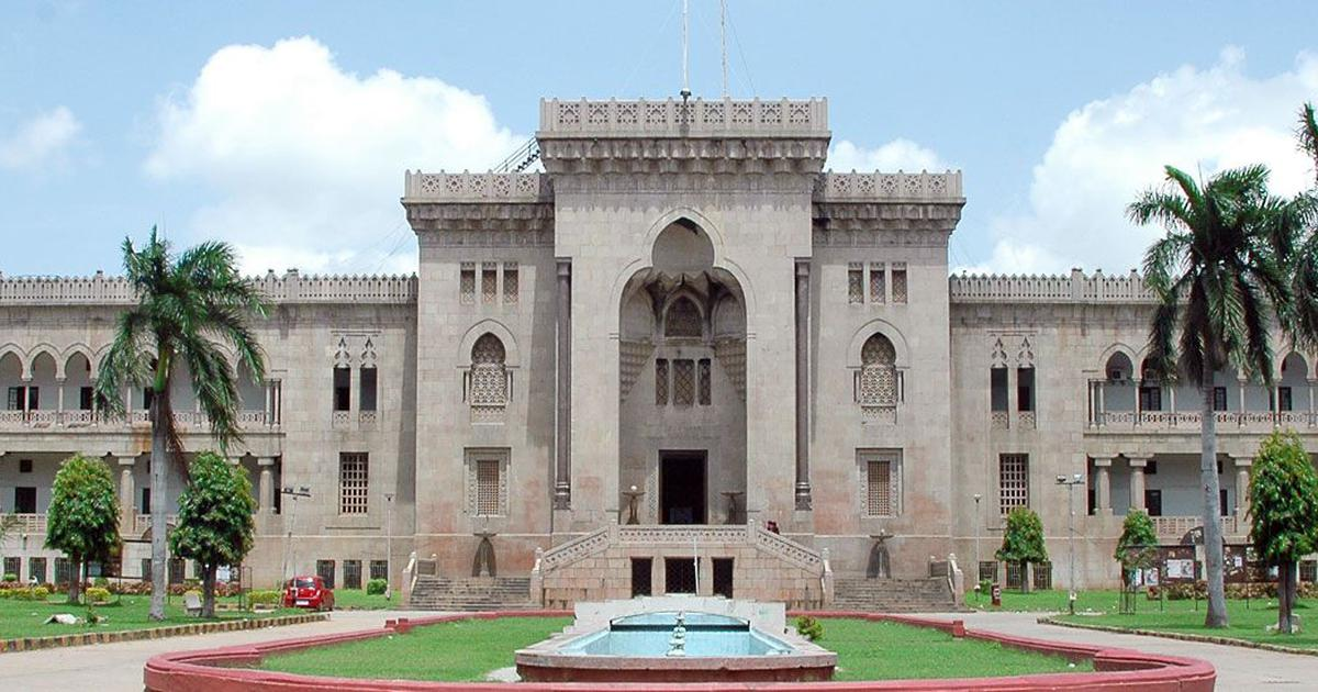Osmania University CPGET 2020 result declared, check link to rank card