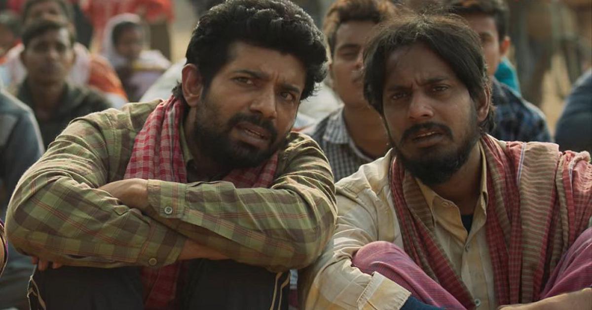 'Aadhaar' trailer: Vineet Kumar Singh-led movie gets a February release date