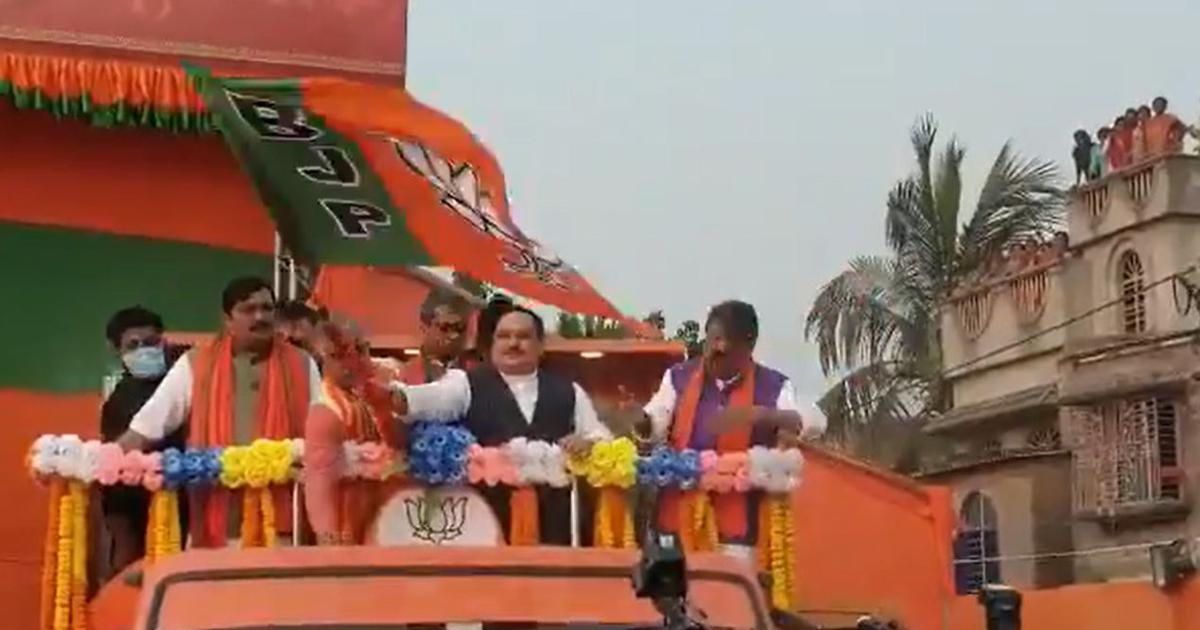 West Bengal: BJP chief JP Nadda flags off statewide 'Parivartan Yatra'