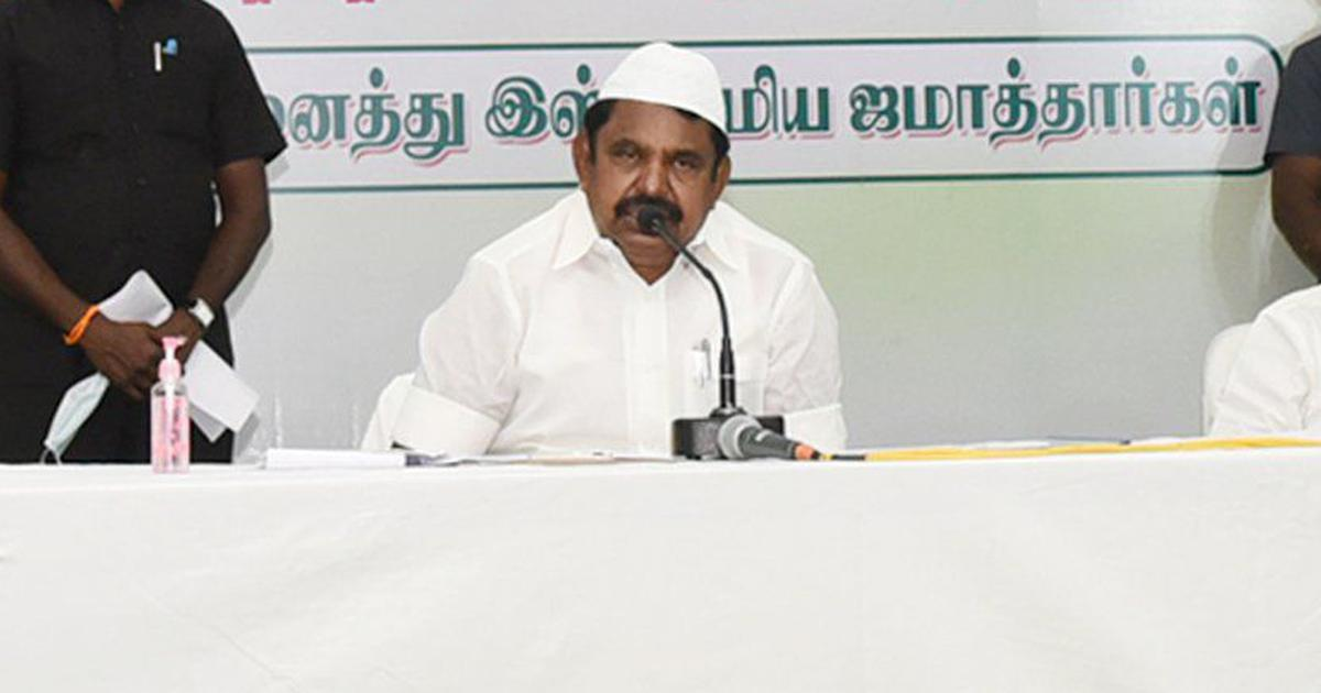 Tamil Nadu CM allays fears of Muslim voters, says they need not fear AIADMK's alliance with BJP