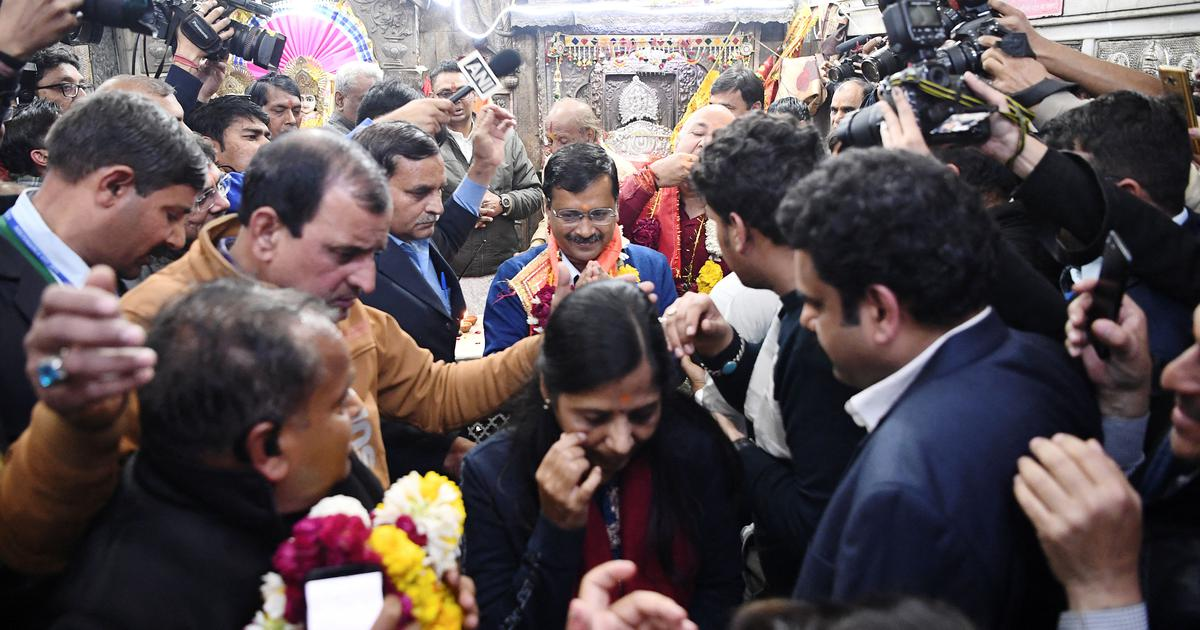 Apoorvanand: By playing Hindutva politics, AAP is stirring up trouble