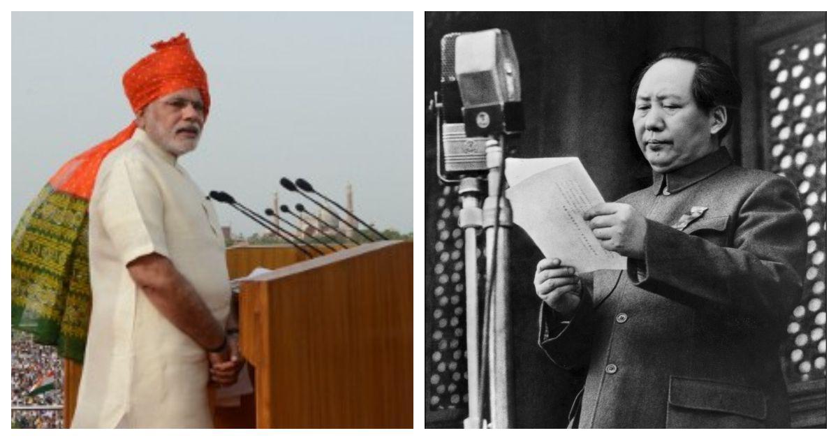 Ramachandra Guha: The startling parallels between Modi's BJP and Mao's Communists