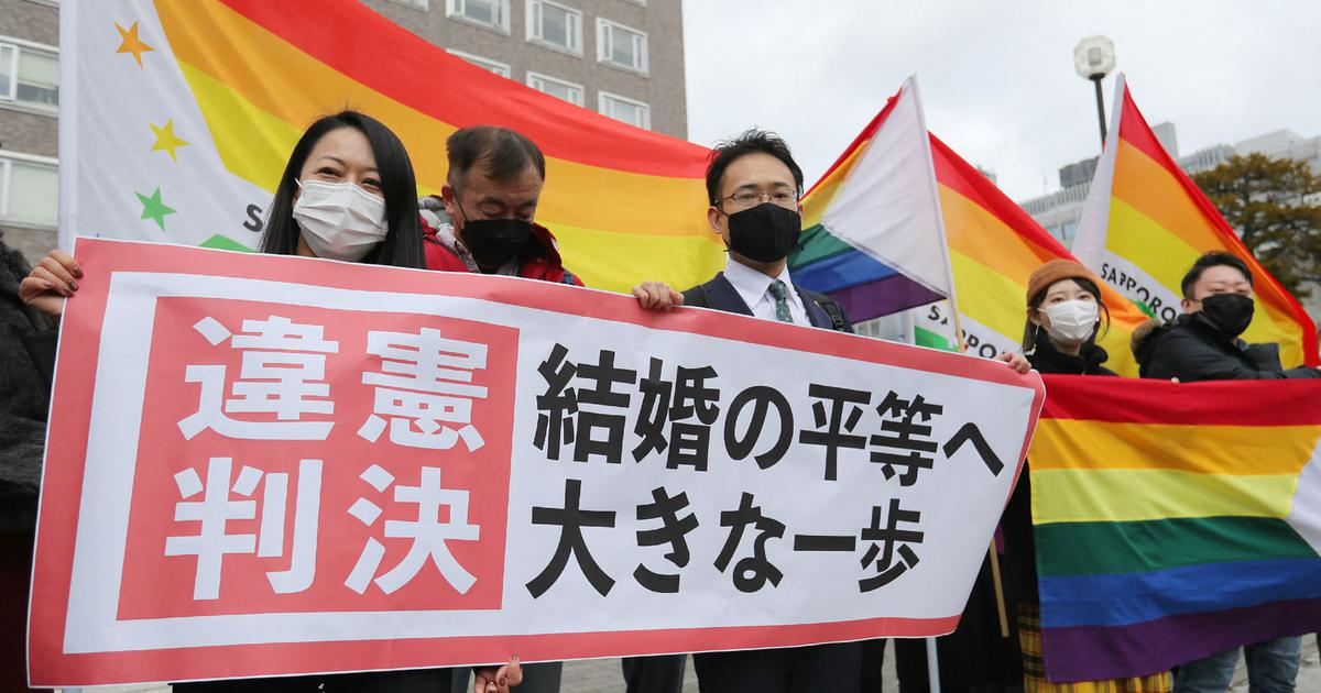 Failure to recognise same-sex marriage is 'unconstitutional', says Japan court in landmark verdict