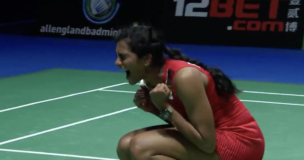 Watch: Highlights from the All England quarterfinal between PV Sindhu and Akane Yamaguchi
