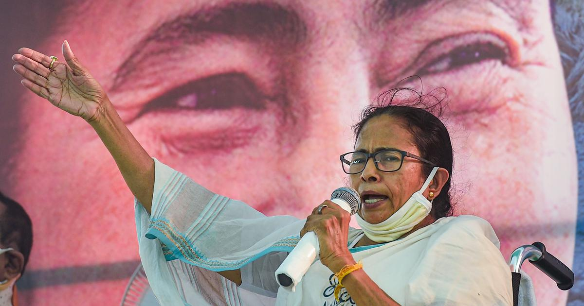 Mamata Banerjee admits she called former Trinamool aide, says leaking audio is an offence