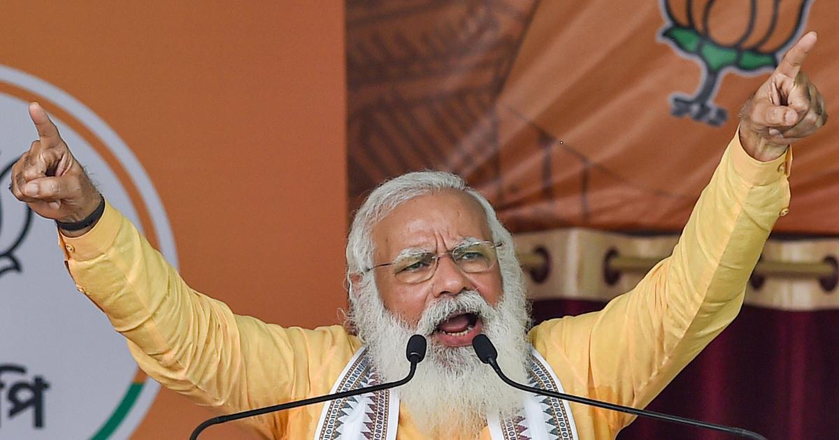 'Baseless, malicious': India slams Australian newspaper for report criticising Modi for Covid crisis