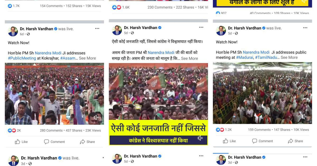 Harsh Vardhan blames ordinary Indians for Covid-19 surge – ignoring BJP rally tweets on his own feed