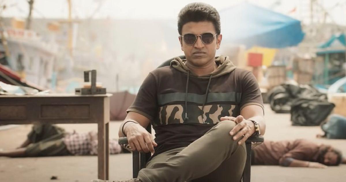 'Yuvarathnaa' trailer: Puneeth Rajkumar plays the saviour of a college on the verge of privatisation