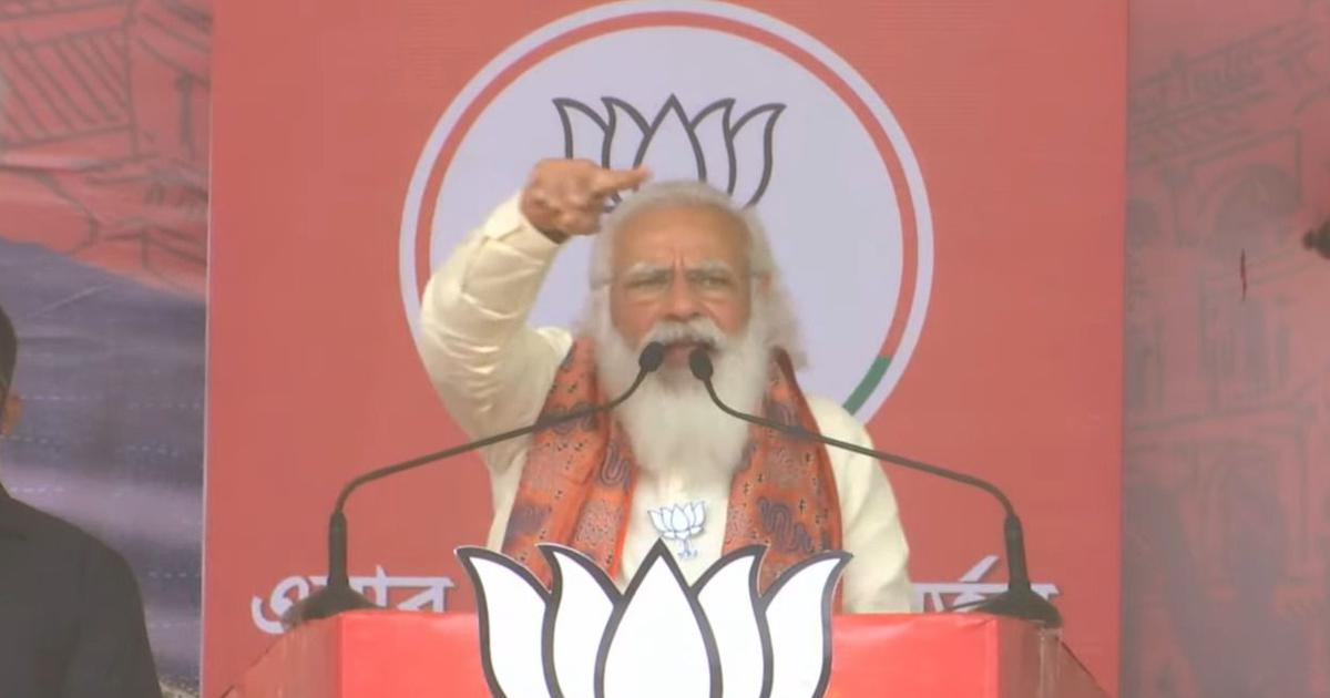 Bengal polls: 'TMC has been wiped out in half the elections,' claims Modi at election rally