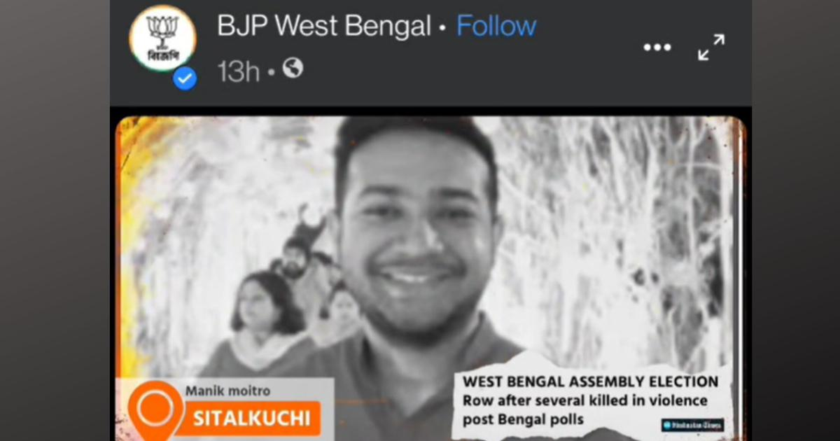 'I'm alive,' says journalist featured in BJP video as party worker killed in Bengal poll violence