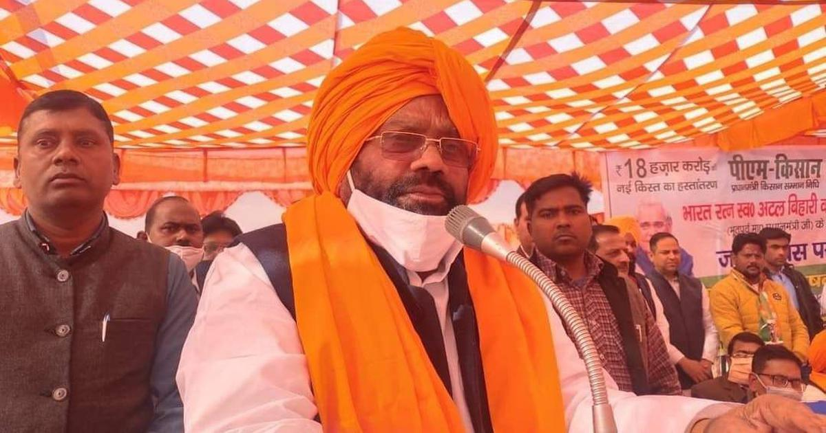 UP: Chief minister candidate will be decided on after elections, says state minister