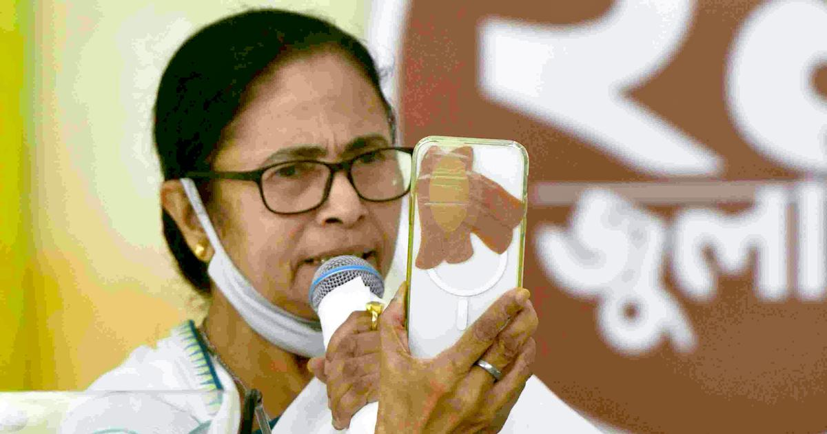 Pegasus: I have taped over my phone to avoid being spied on, says Mamata Banerjee
