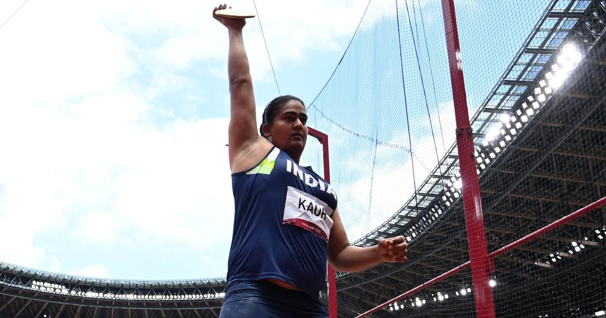 Tokyo 2020: Ahead of the women's Discus final, here's a look at Kamalpreet Kaur's top competition