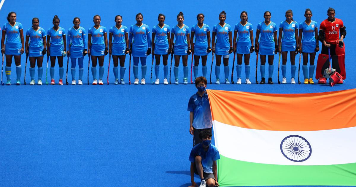 Hockey: India to be part of FIH Women's Pro League for upcoming season