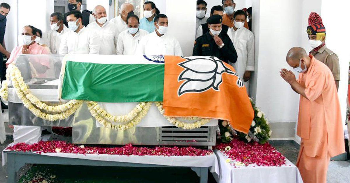 BJP flag on top of Indian flag at Kalyan Singh prayer meet sparks controversy