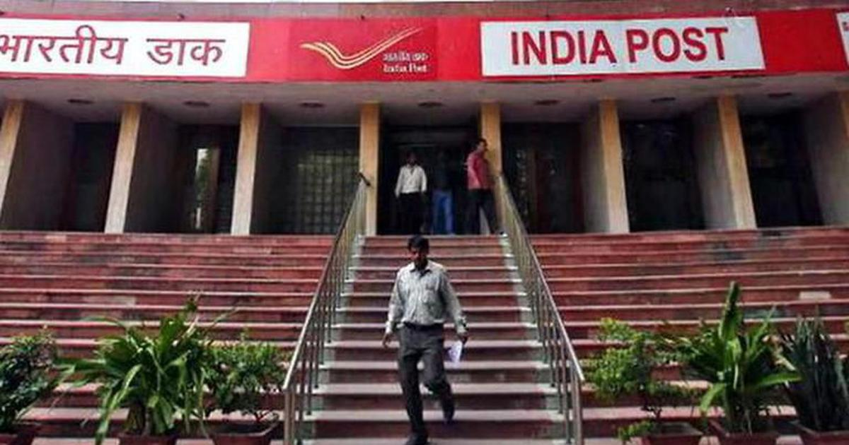 India Post recruitment 2021: Last date to apply for 4845 posts at appost.in