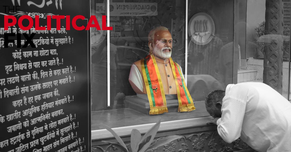 The Political Fix: Is the sycophantic Modi propaganda push a sign of weakness or strength?