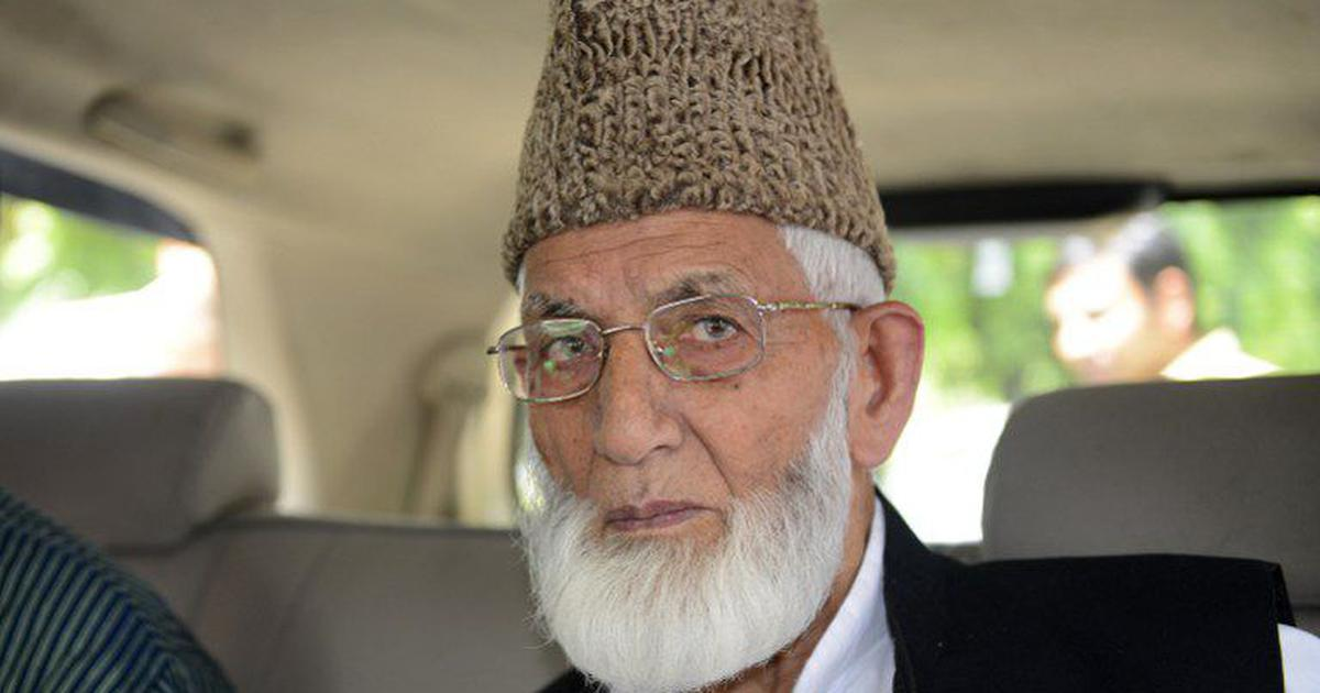 Kashmiri separatist leader Syed Ali Shah Geelani's house in Delhi attached on tax evasion charges