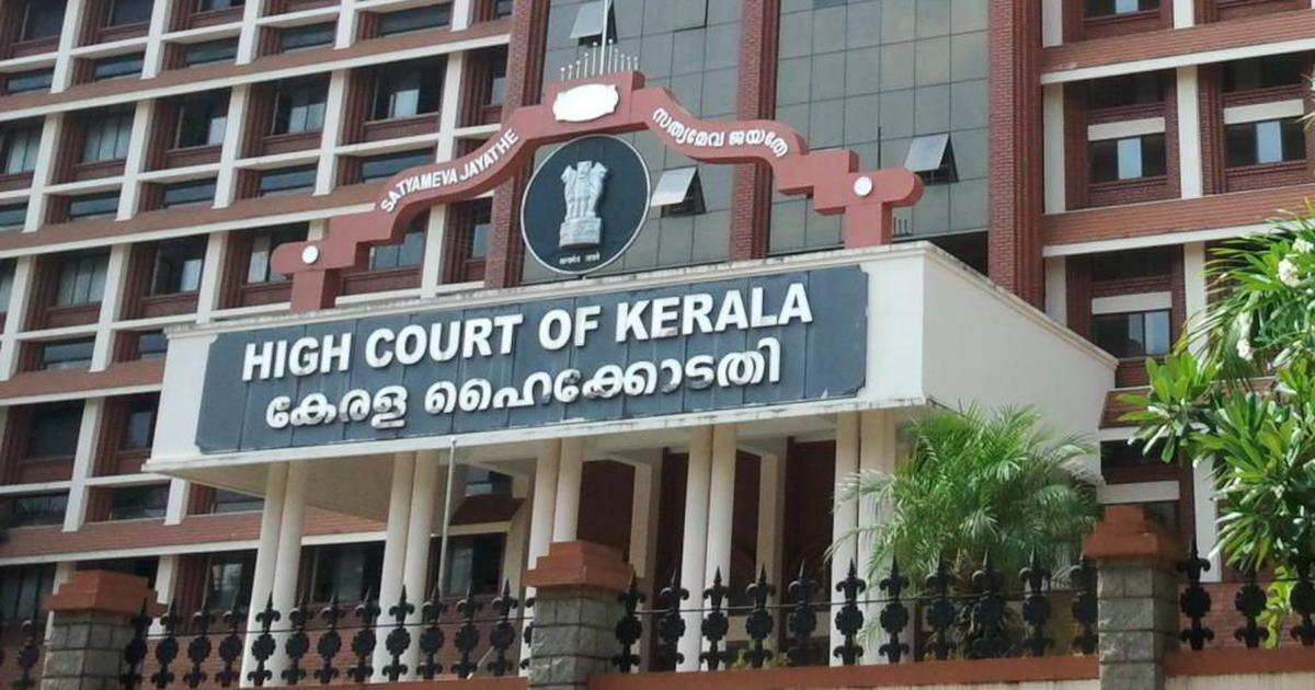 Kerala HC judge praises Brahmins, says they should always be at the helm of affairs