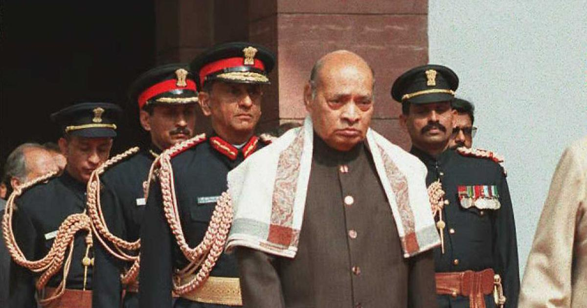 A lesson for 2019? How PV Narasimha Rao (and Manmohan Singh) used an economic crisis for big reforms