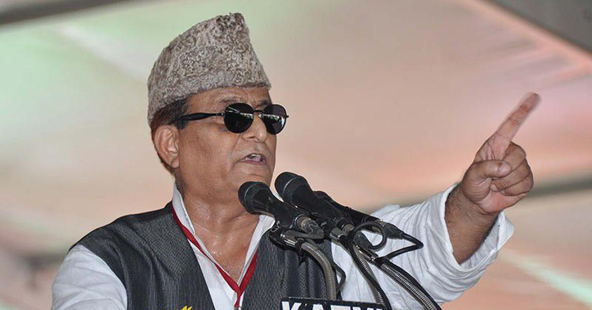Enforcement Directorate files money laundering case against Azam Khan: Reports