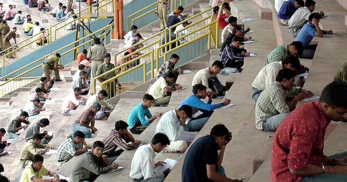 RPSC revises dates for Rajasthan Police SI exam 2021 in September