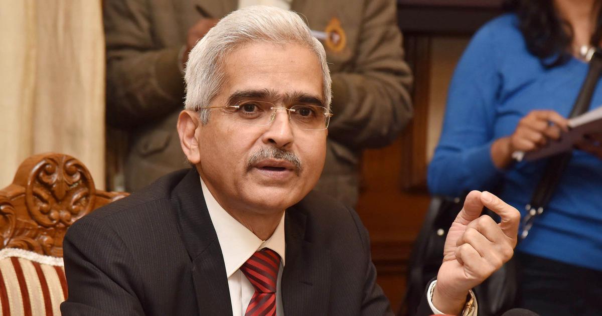 RBI lowers GDP growth forecast to 6.1% amid economic slowdown