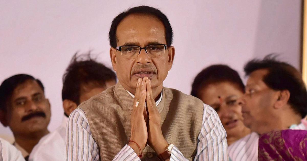 Madhya Pradesh Chief Minister Shivraj Singh Chouhan tests positive for coronavirus