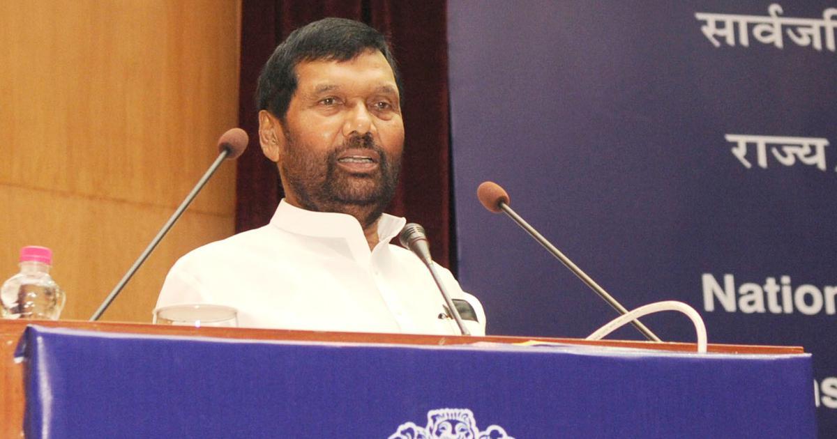 Union minister Ram Vilas Paswan dies at 74