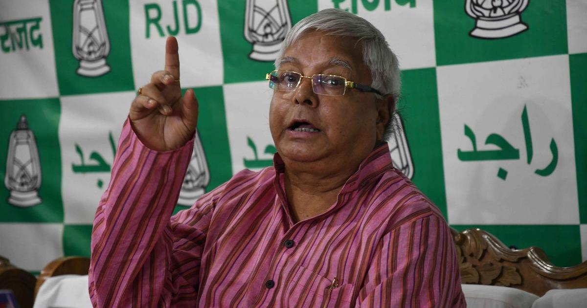 'राहुल गांधी का पार्टी अध्यक्ष पद छोड़ना कांग्रेस के लिए आत्मघाती होगा'