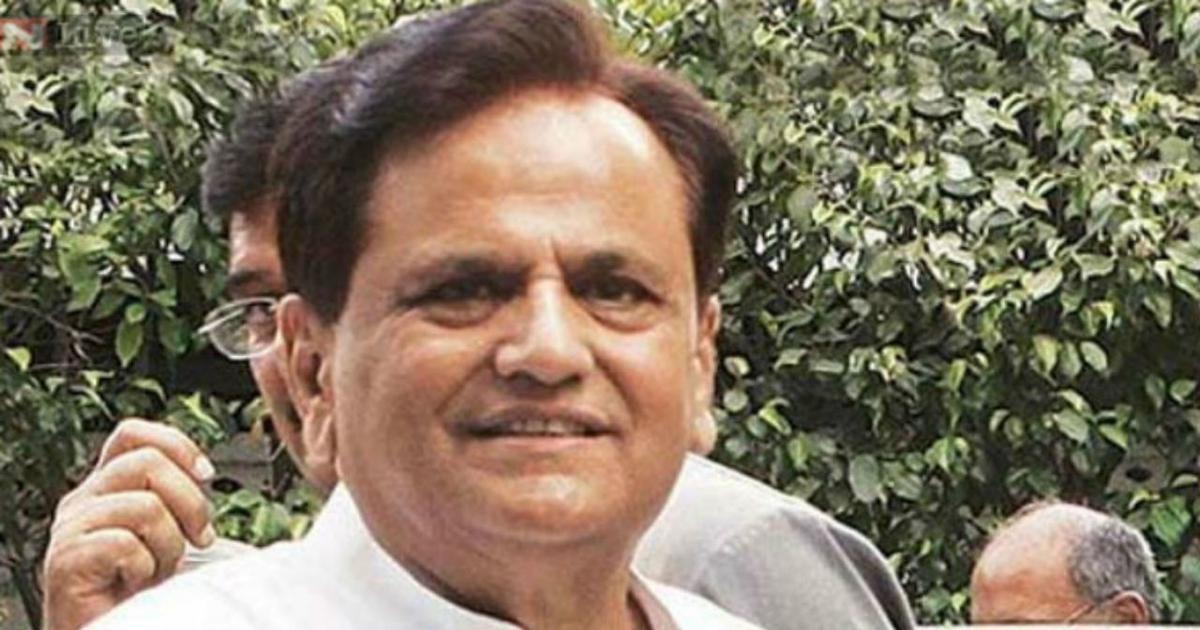 Senior Congress leader Ahmed Patel dies; Sonia Gandhi mourns loss of 'faithful colleague, friend'
