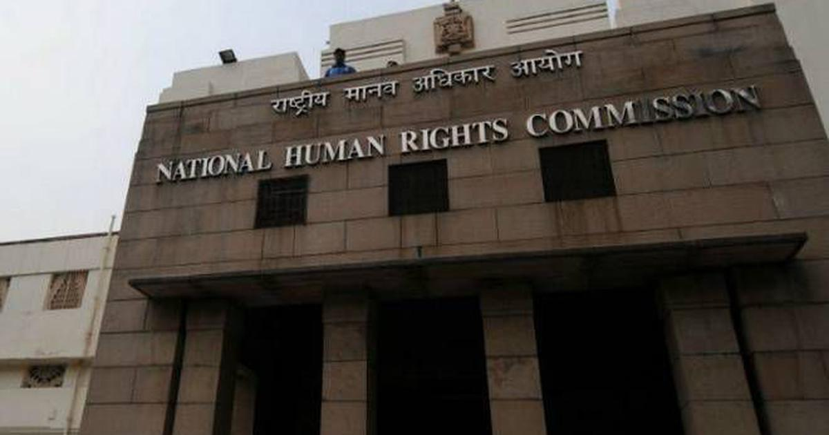 Assam: NHRC seeks report from Udalguri police officers about firing by security forces
