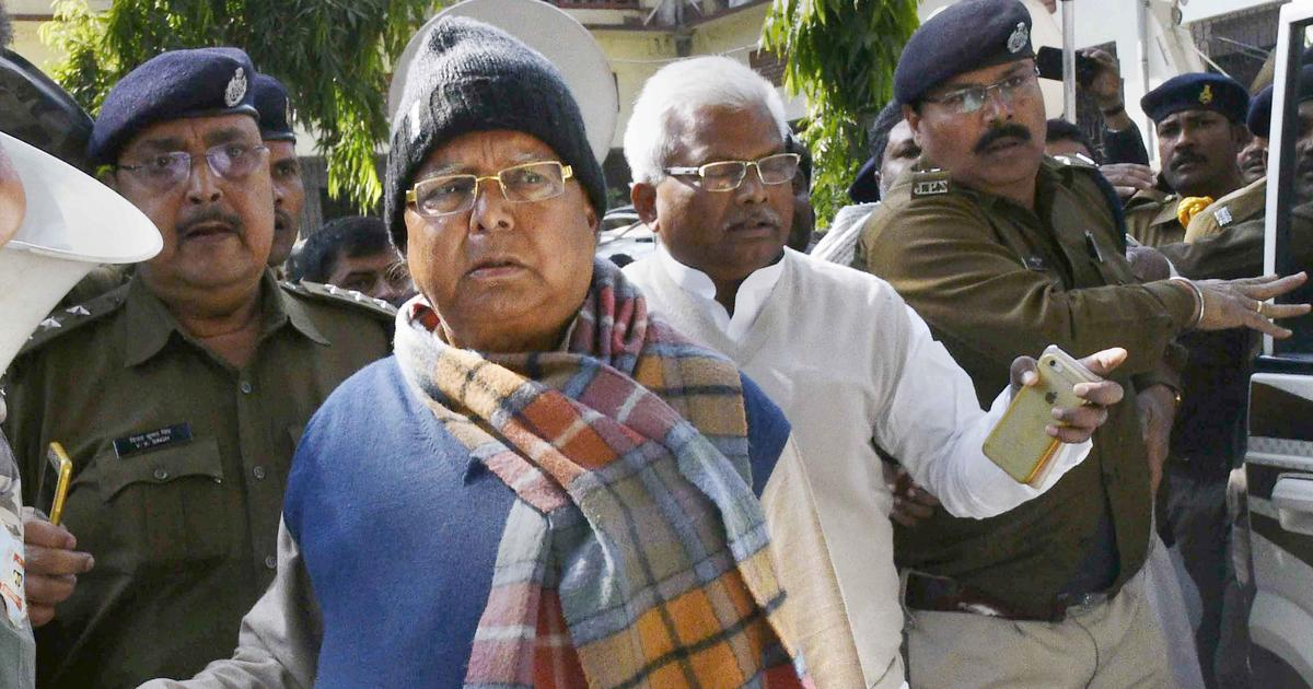 Lalu Yadav shifted from director's bungalow to paying ward after his alleged phone call to BJP MLA