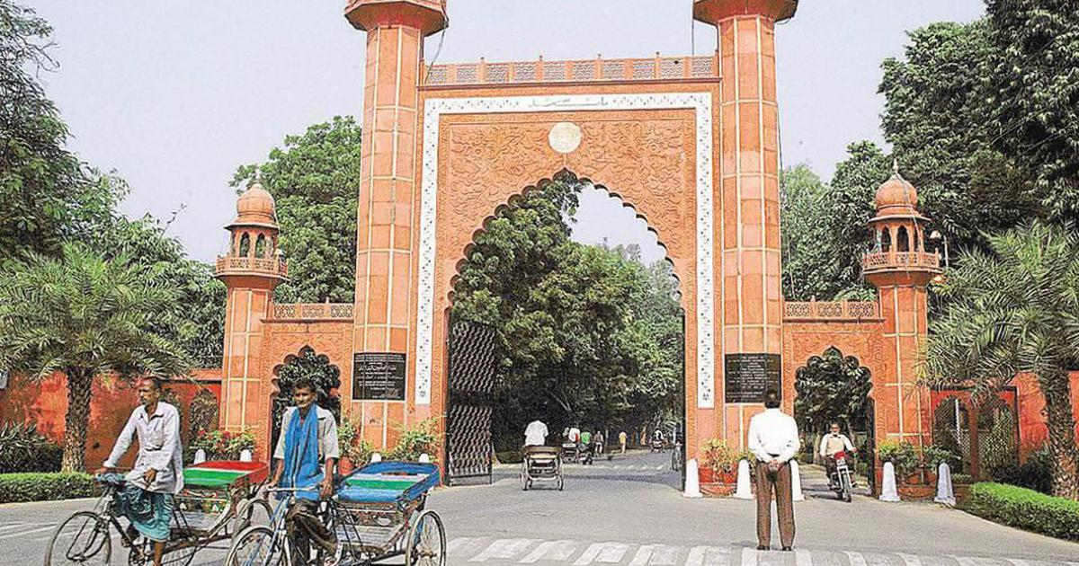 UP: Eight Aligarh Muslim University students suspended on complaints of violence, assault