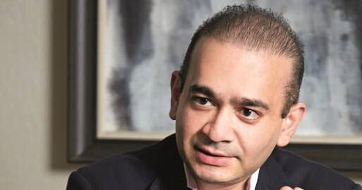Bombay High Court questions ED's request to stay demolition of Nirav Modi's bungalow in Alibaug