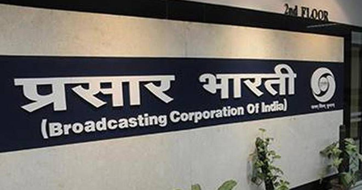 Prasar Bharati-PTI controversy: Press club says Centre seems to be trying to 'dismember' news agency