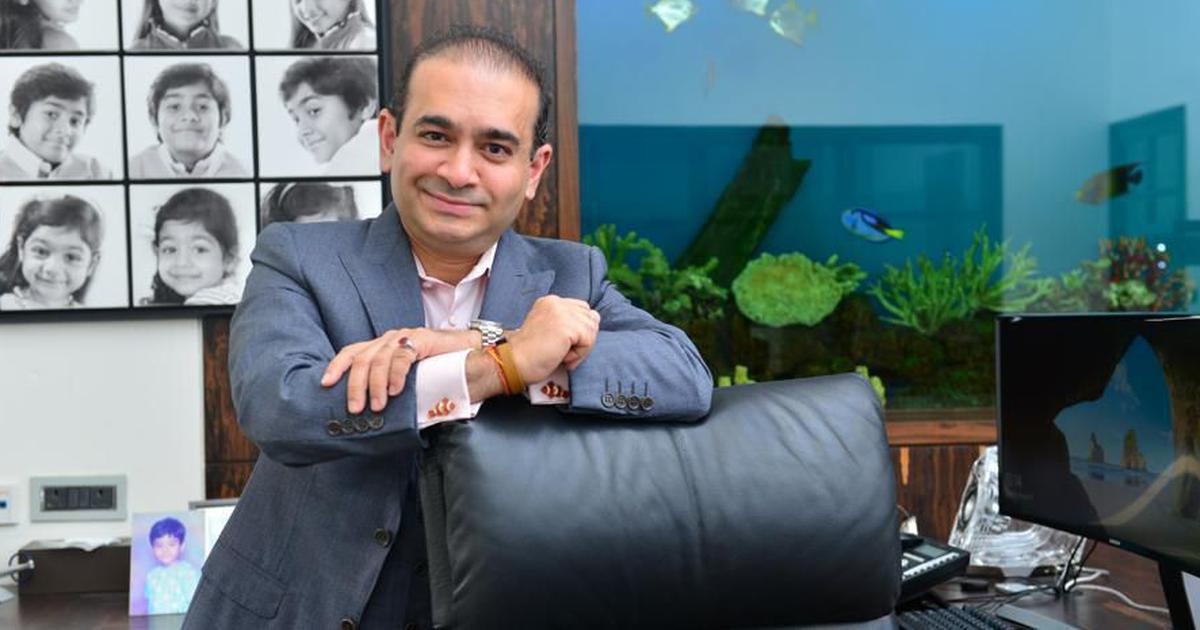 UK: Nirav Modi's bail plea rejected for third time, he will remain in jail till May 24