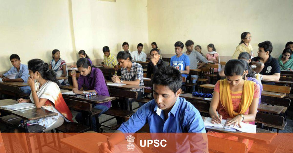 UPSC 2019 Engineering Services Main Exam: Marks of recommended candidates released