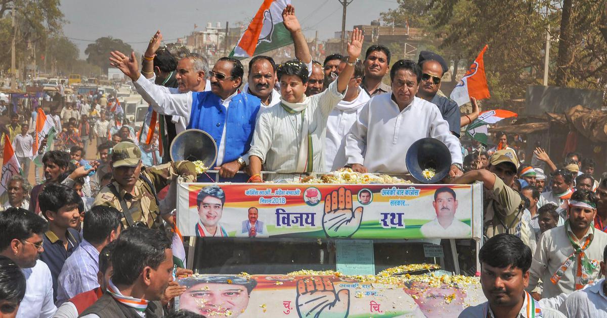 Madhya Pradesh elections: Congress fields former MP Arun Yadav against Shivraj Singh Chouhan