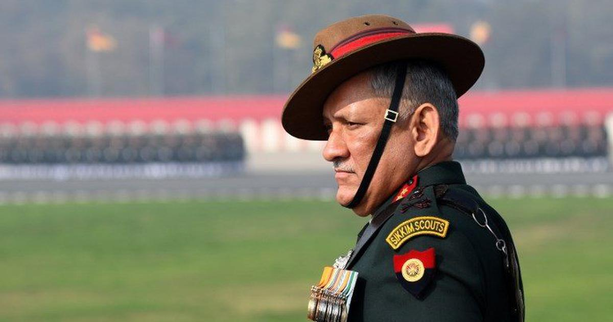 Opposition castigates Army chief for criticising CAA protestors, reminds him of his office's limits