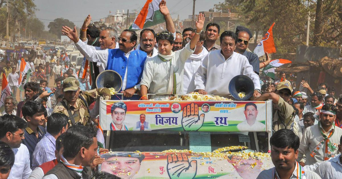 Madhya Pradesh polls: Congress claims conspiracy as EVMs reach collection centre after 48 hours