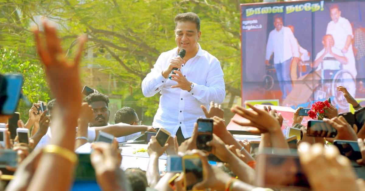Godse remark: Madras High Court grants anticipatory bail to Kamal Haasan