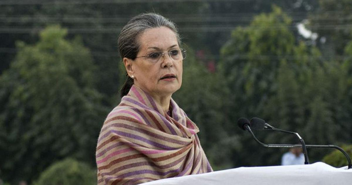 Covid-19: In video message, Sonia Gandhi thanks workers at forefront in fight against pandemic