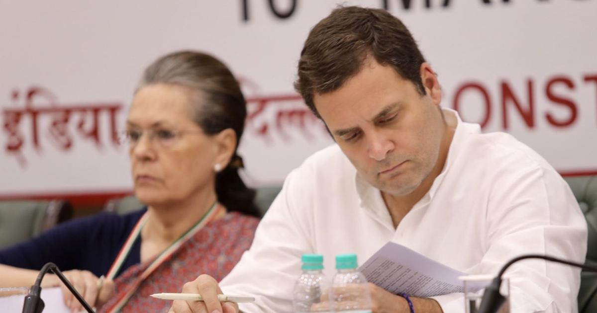 Delhi elections: Congress reconciled to massive defeat, congratulates AAP for imminent victory