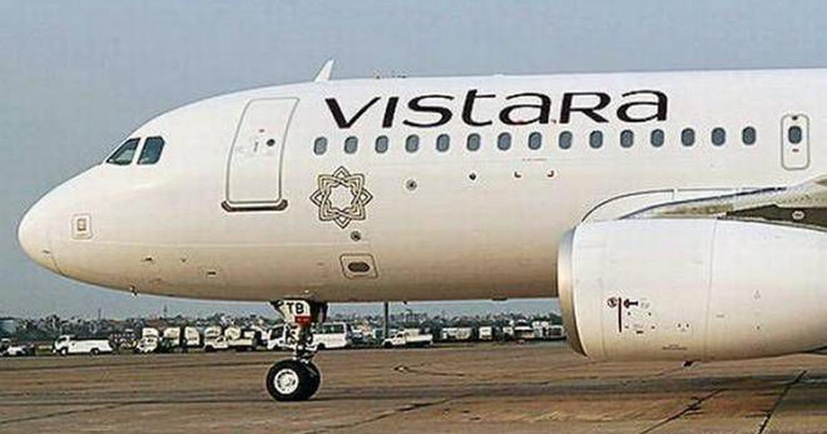 DGCA suspends one Vistara pilot, one Air India pilot and two from SpiceJet: Reports
