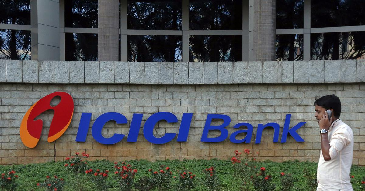 People's Bank of China invests Rs 15 crore in ICICI Bank