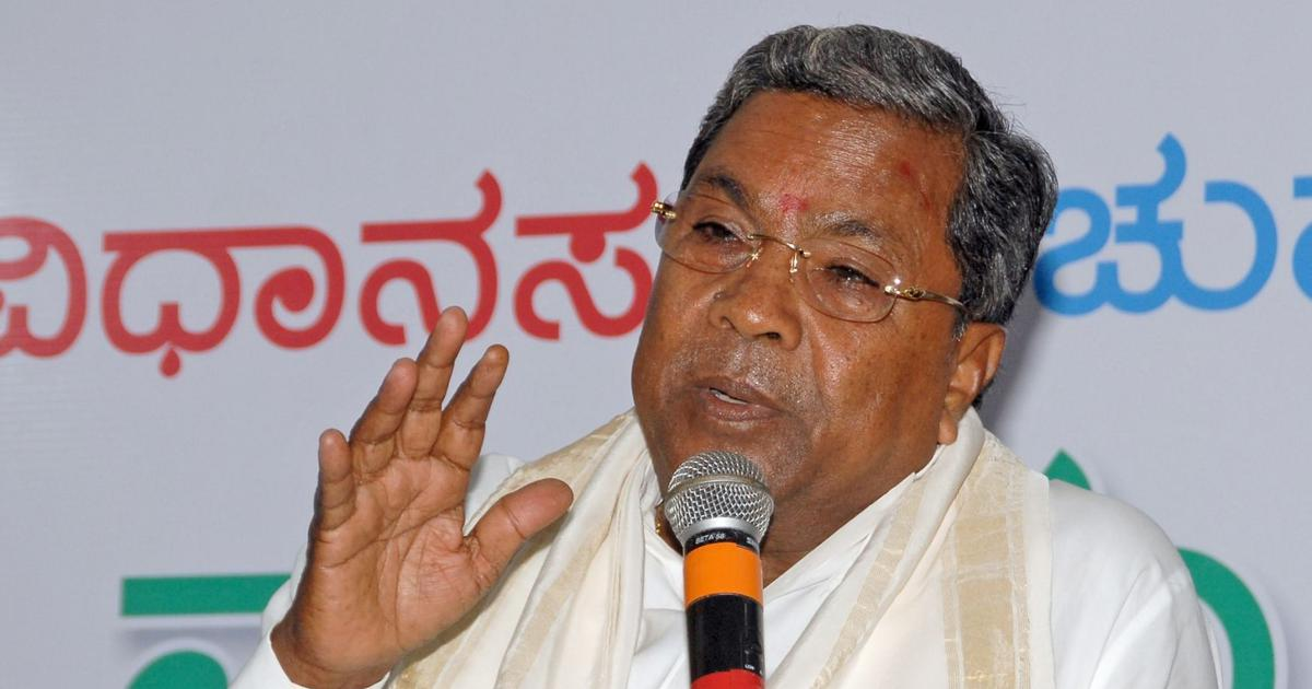 Siddaramaiah blames Deve Gowda, Revanna, Kumaraswamy for fall of coalition government in Karnataka