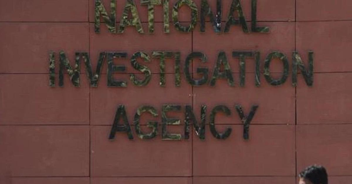 Tamil Nadu: NIA raids five locations in Coimbatore in connection with alleged Islamic State module