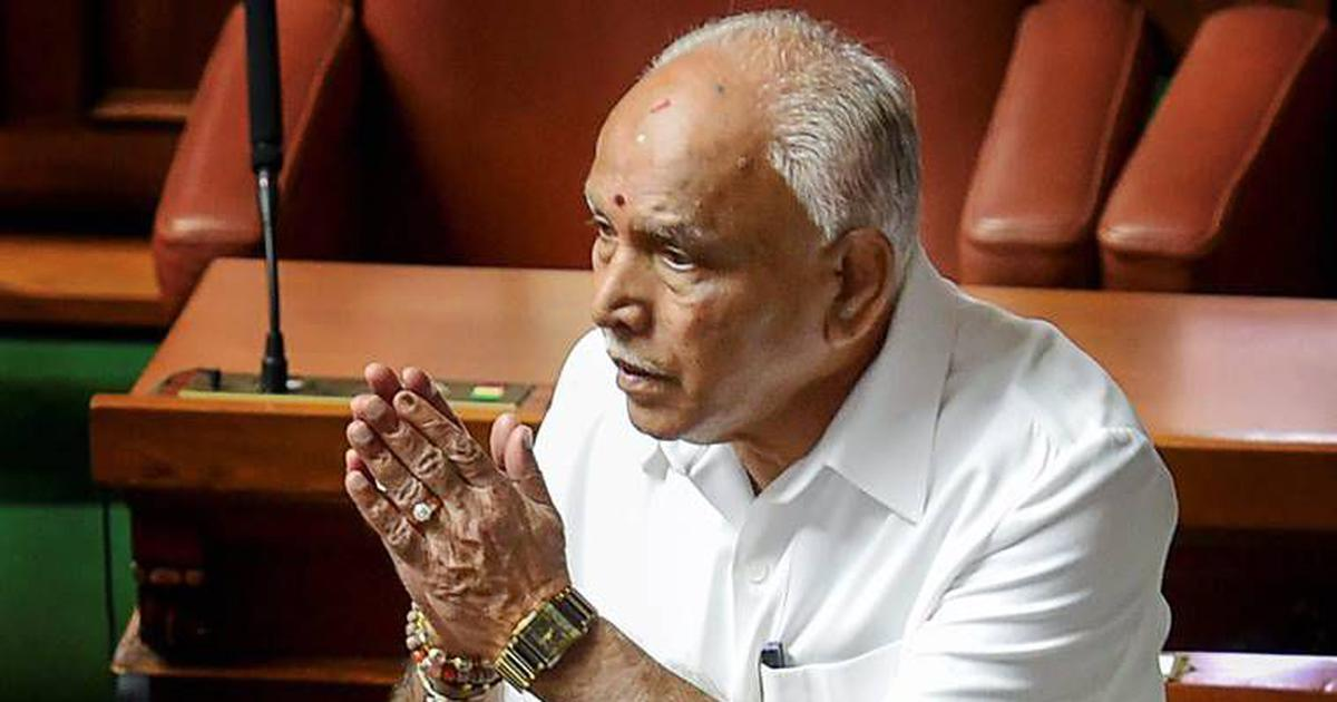 Karnataka: BJP's Yeddyurappa admits voice in audio clip is his, but claims Kumaraswamy doctored it